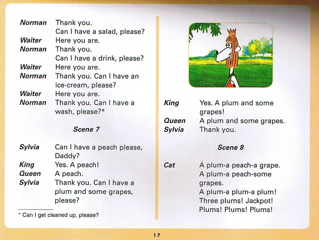 Планета 5 мультик языке английском