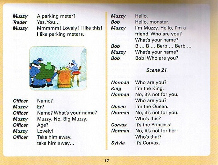 Маззи в Гондолэнд Часть 2 - Текст5