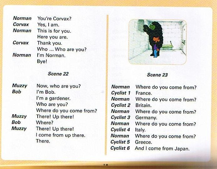 Маззи в Гондолэнд Часть 2 - Текст6
