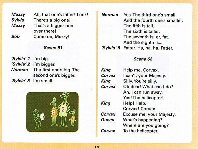 Смотреть мультфильм Muzzy in Gondoland (6). Английский текст мультфильма - 2