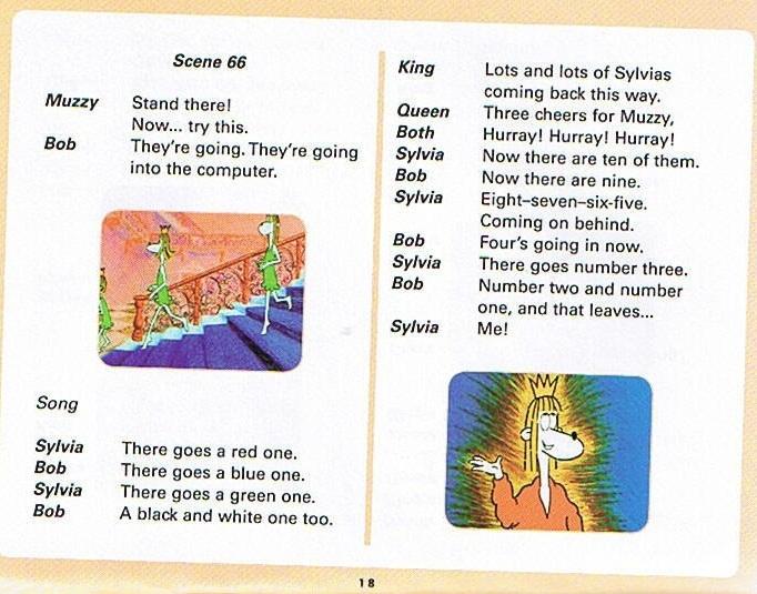 Смотреть мультфильм Muzzy in Gondoland (6). Английский текст мультфильма - 6