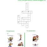 Crossword: First English Verbs