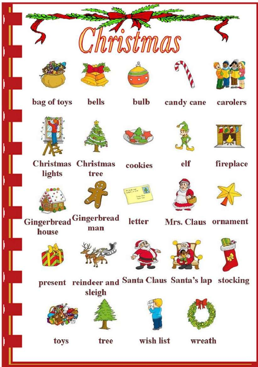 Подарки по английски перевод 10