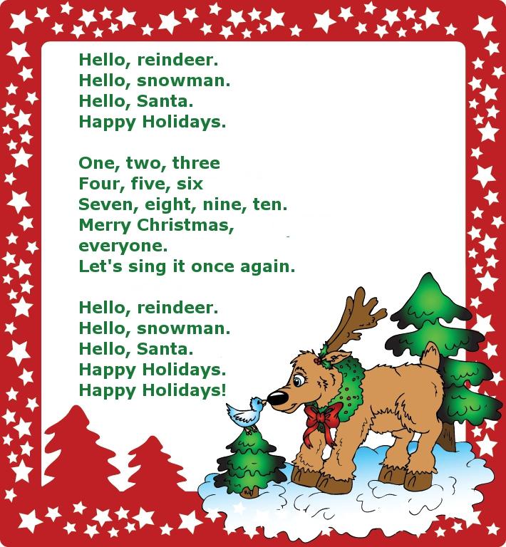 Песни для новогоднего утренника слова и плюсовка