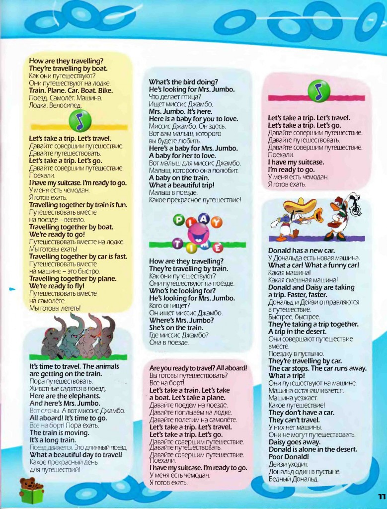 Disney Magic English: 18 Lets Travel (Translation 2)