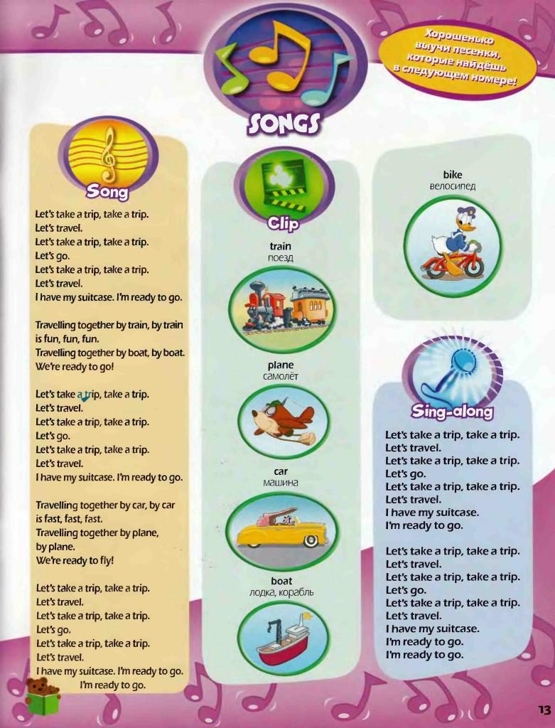 Disney Magic English: 18 Lets Travel (Translation 4)
