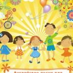 Английские песни для детей на 8 марта