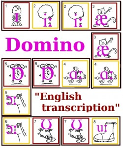 """Домино для детей """"Английская транскрипция"""""""""""
