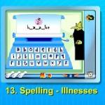 Muzzy games - 4 ( Задание 13)